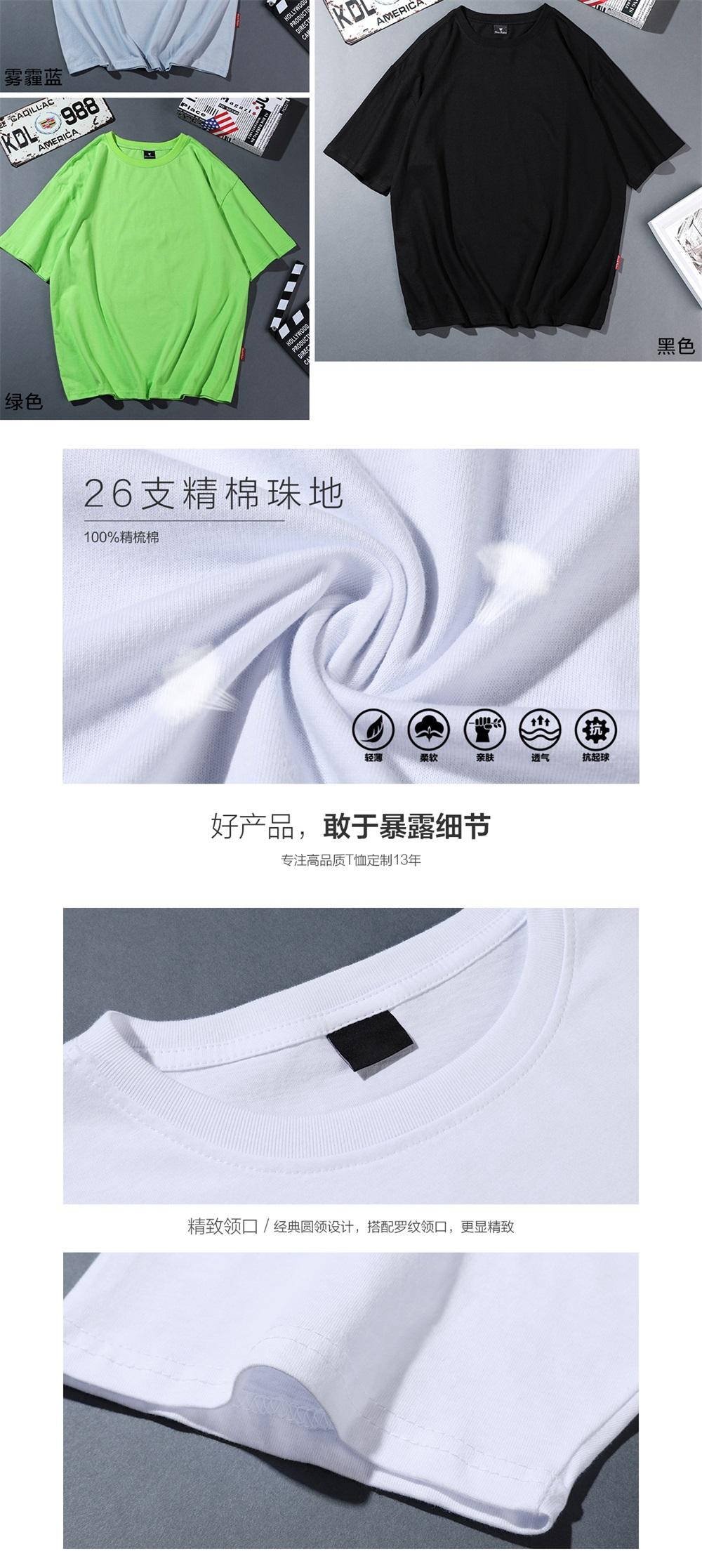 纯棉时尚落肩五分袖圆领T恤