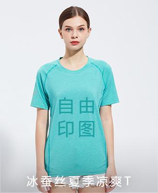 现在的文化衫定制行业怎么样?如何打造文化衫定制品牌?