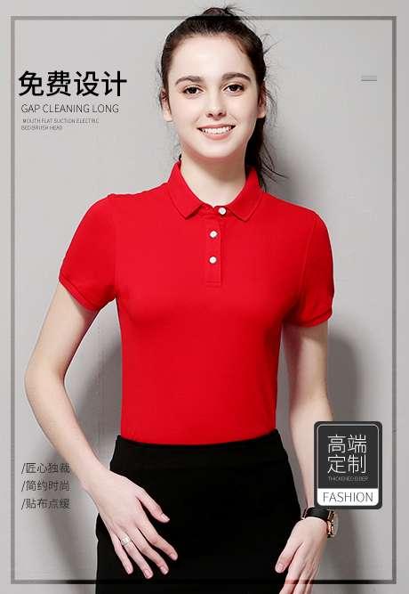 企业文化衫可以选用哪类服装定制