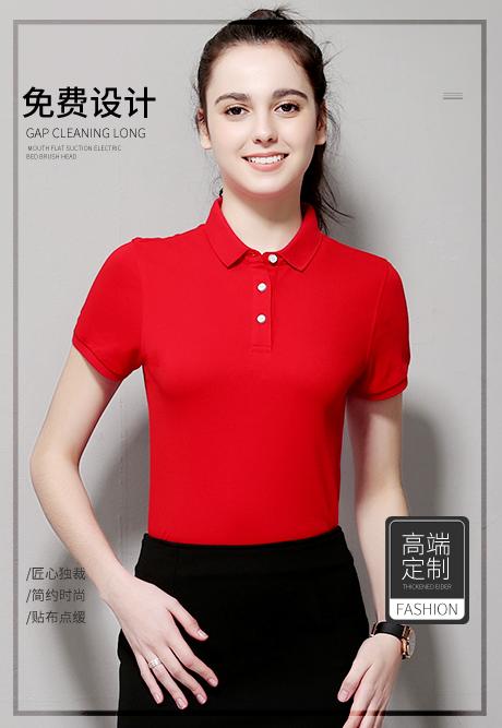 关于广告衫和文化衫你知道多少?