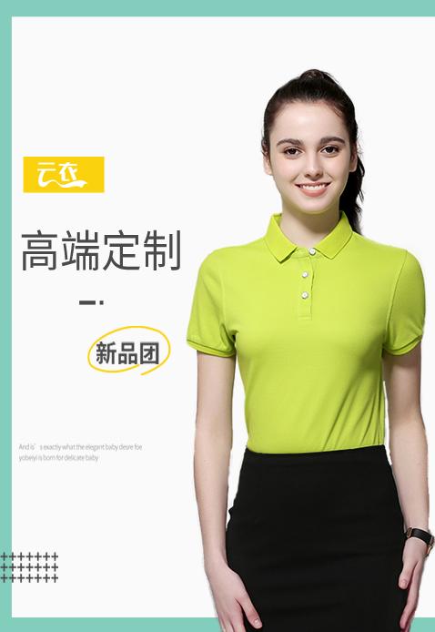 T恤和polo衫的这些时髦搭配,快学起来