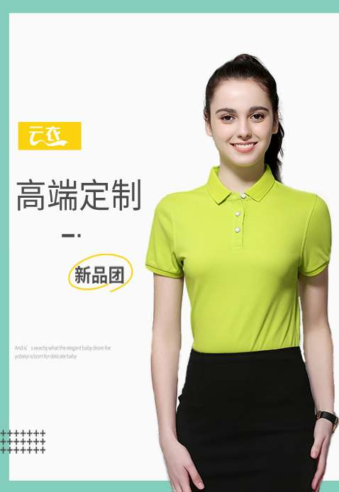 企业定制服装的流程有哪些?你知道吗